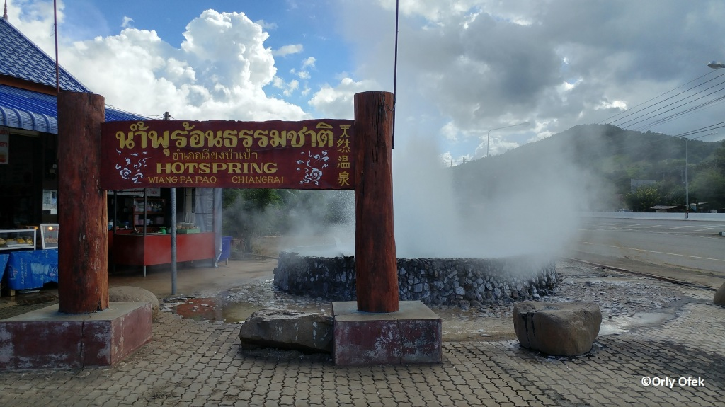 Hot Spring Chiang Rai 01