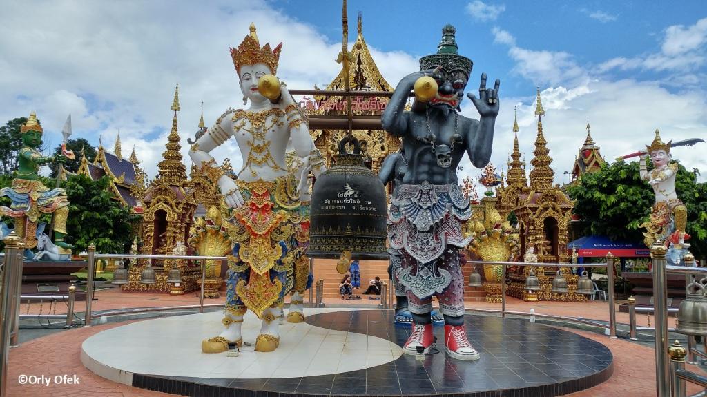 Wat Sang Kaew 01
