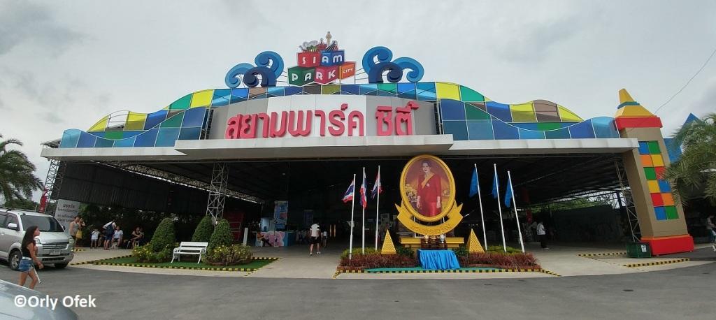 Bangkok-Siam-Park-City-Orly-Ofek-06