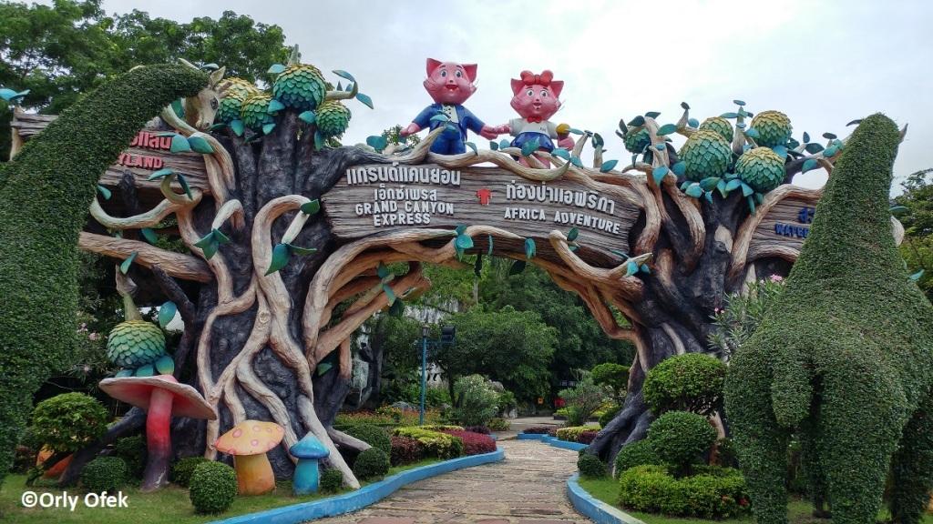 Bangkok-Siam-Park-City-Orly-Ofek-10