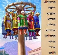 פרשנדתא ואחיו האמיצים בפארק החבלים האתגרי (מקור התמונה: עולם התורה)