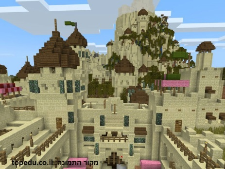minecraft-purim1