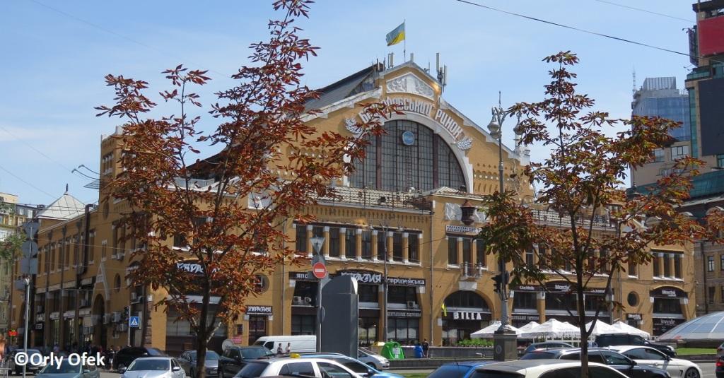 Orly-Ofek-Bessarabska-Kiev-16
