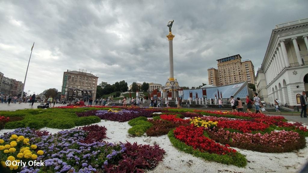 Orly-Ofek-Kiev-21