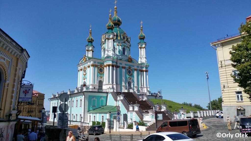Orly-Ofek-Kiev-56