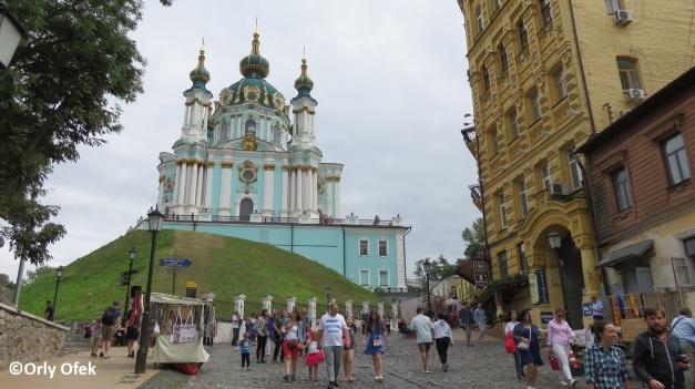 Orly-Ofek-Kiev-58