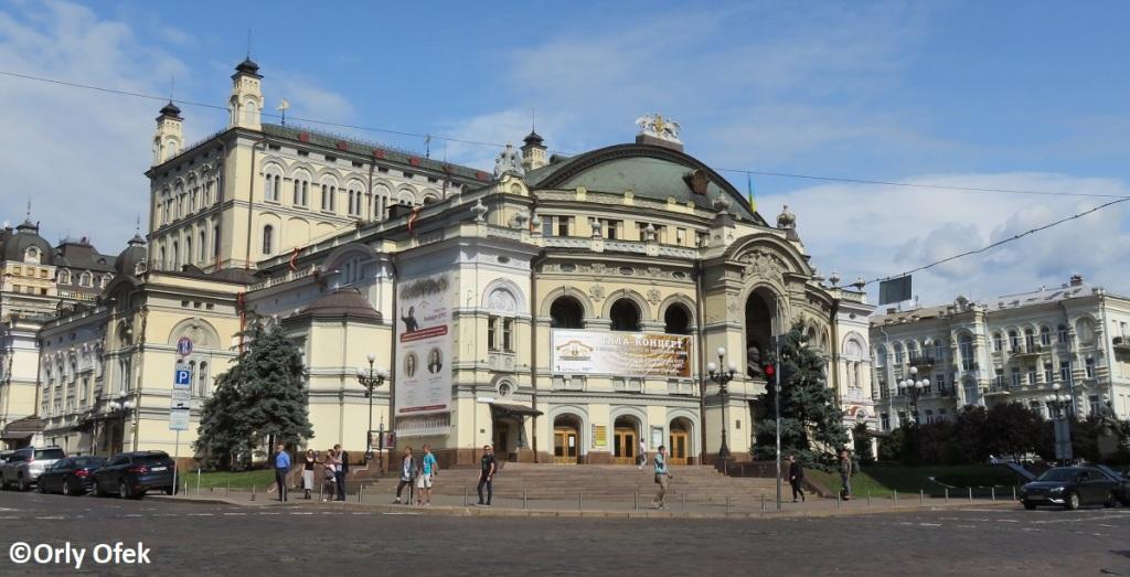 Orly-Ofek-Kiev-63.jpg