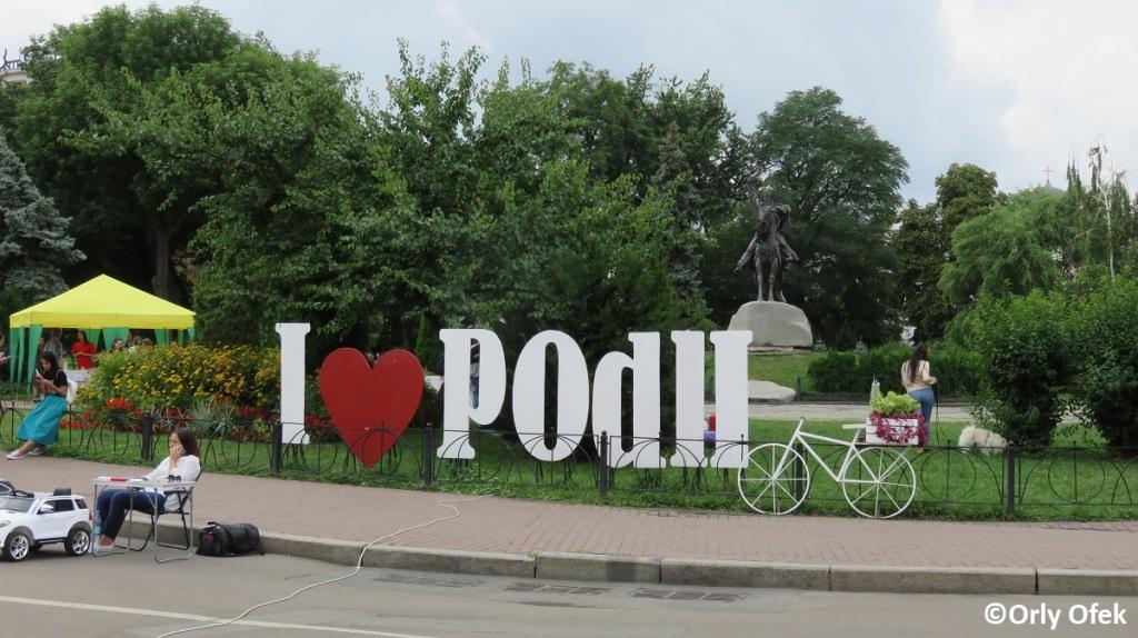 Orly-Ofek-Podil-Kiev-66