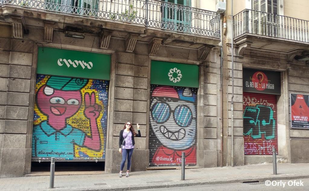 Barcelona-Orly-Ofek-58